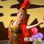 董洁新疆舞蹈服装芭菲提供