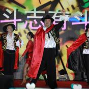 西班牙斗牛舞