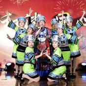 云南少数名族服装表演