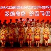 少数民族服装大合唱