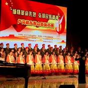 苏联歌曲大合唱
