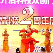 新疆舞蹈服装演出分享